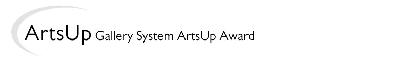 Gallery System ArtsUp Awards for Community Arts Organizations